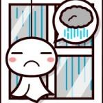 梅雨の季節になりました!!