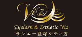 浦添のマツ毛エクステ・脱毛・エステサロン | Eyelash&Esthetic Viz サンエー経塚シティ店